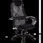 Кресло Metta BK 8 Pl  (пятилучие пластик) 20-Чёрный 90кг