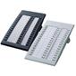 KX-T7740X Консоль прямого доступа  (DSS)  (32 кнопки DSS / BLF,  16 кнопок PF)