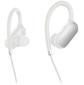 Наушники Xiaomi Mi Sports Bluetooth Earphones White   (Белый)