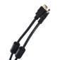 Aopen ACG711D-7.5M Кабель HDMI-HDMI 19M / M ver 2.0,  7.5М,  2-фильтра