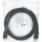Defender 87352 Цифровой кабель HDMI-07 HDMI M-M, ver 1.4, 2.0 м