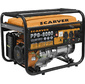 Генератор Carver PPG- 8000 11.1кВт