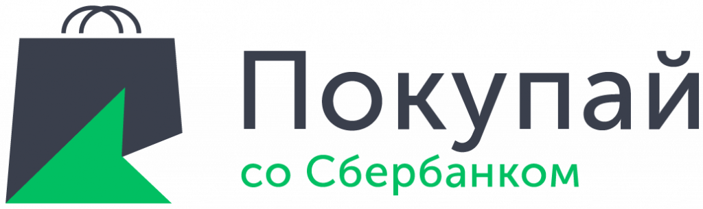 Кредитная программа «Покупай со Сбербанком» в интернет магазине компьютерной техники TPShop.Ru ООО «Технопремьер»